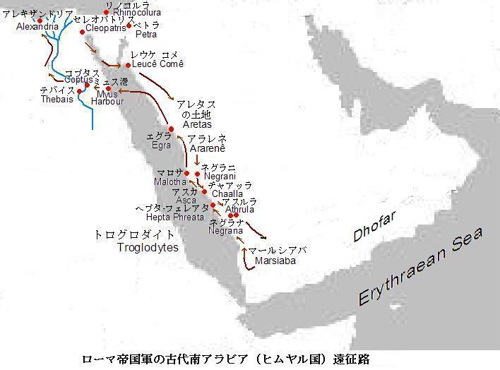 completa.edición. África Sudoccidental 629-632 Namibia Nuevo Con Goma Origin