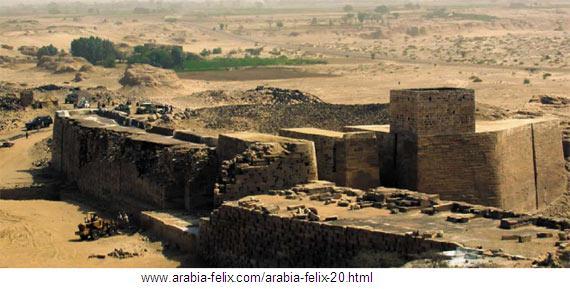 Jeddah Vol. 1-2