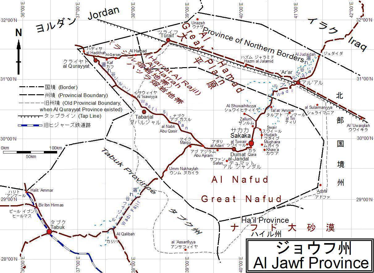 Al Jawf